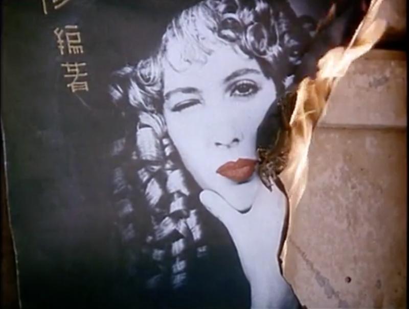 Кадр из фильма «Лестница света»