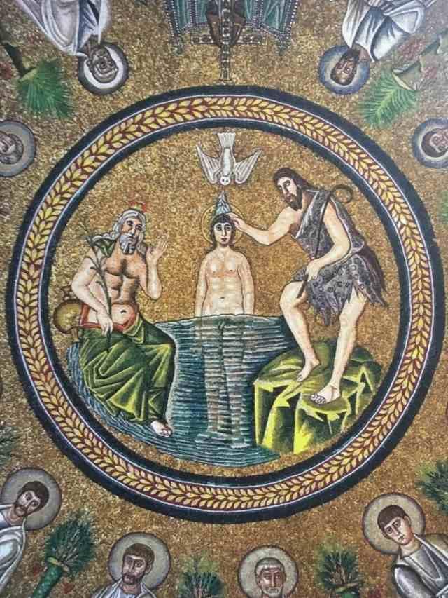 Мозаики купола баптистерия ариан