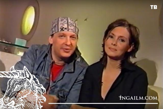 Инга Ильм и Дмитрий Марьянов. Кадр программы «Не верю»