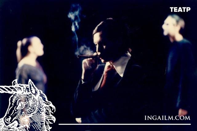 Инга Ильм. Сцена из спектакля «Антигона»