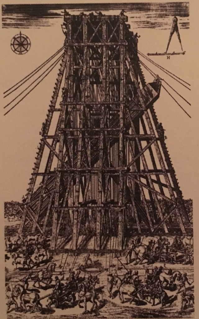 Установка обелиска