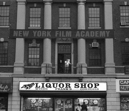 Нью-Йорк - магазин алкоголя
