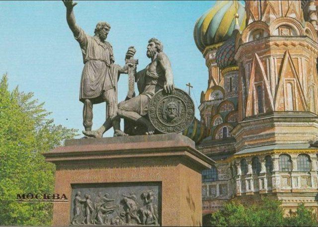 Комплект открыток «Москва»