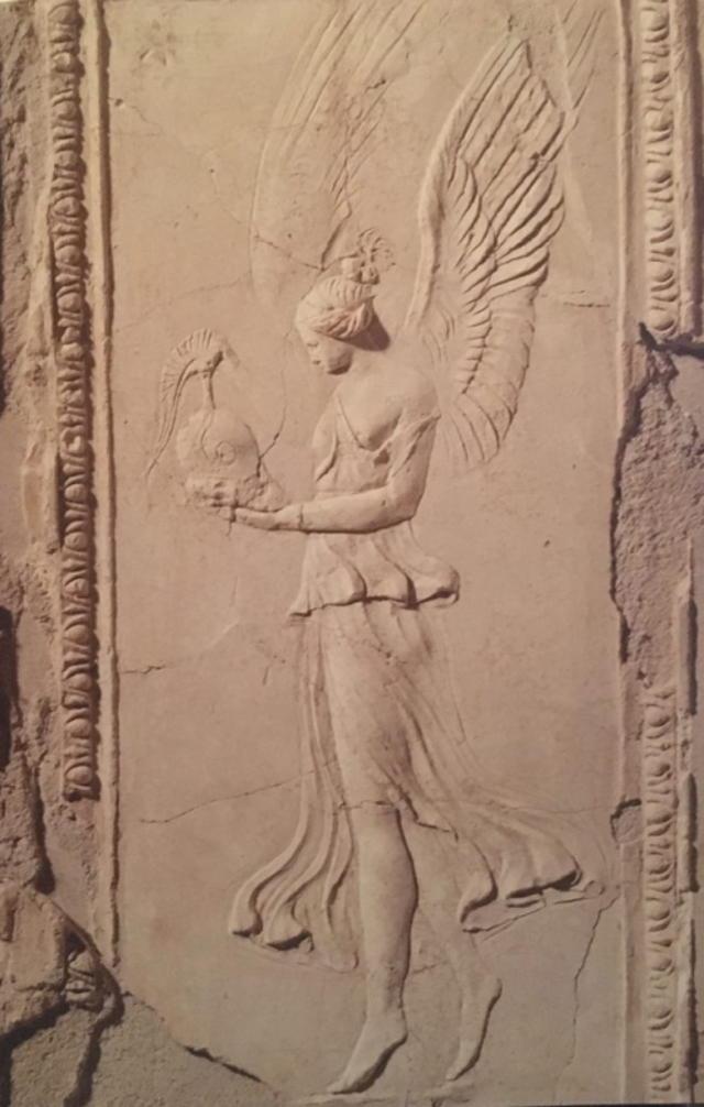 Римский рельеф