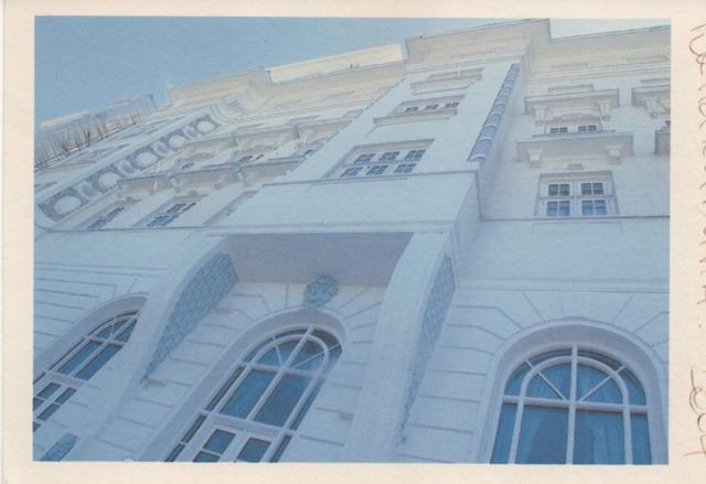Рио.Belmond Copacabana Palace