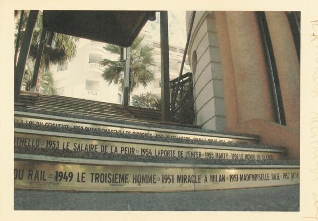 Каннская лестница
