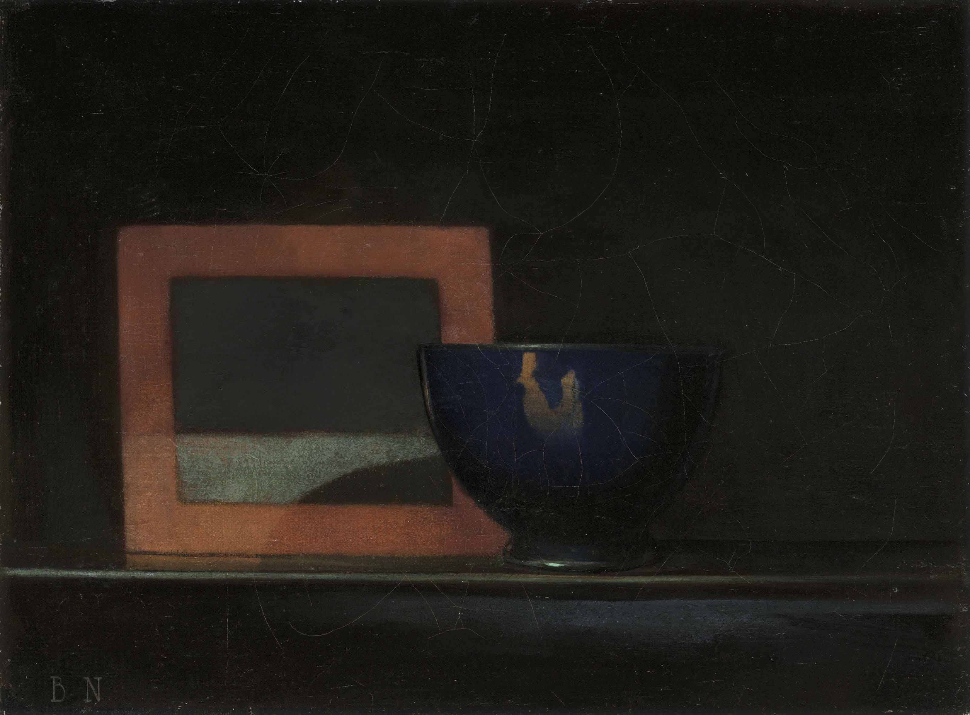 Синяя чаша в тени