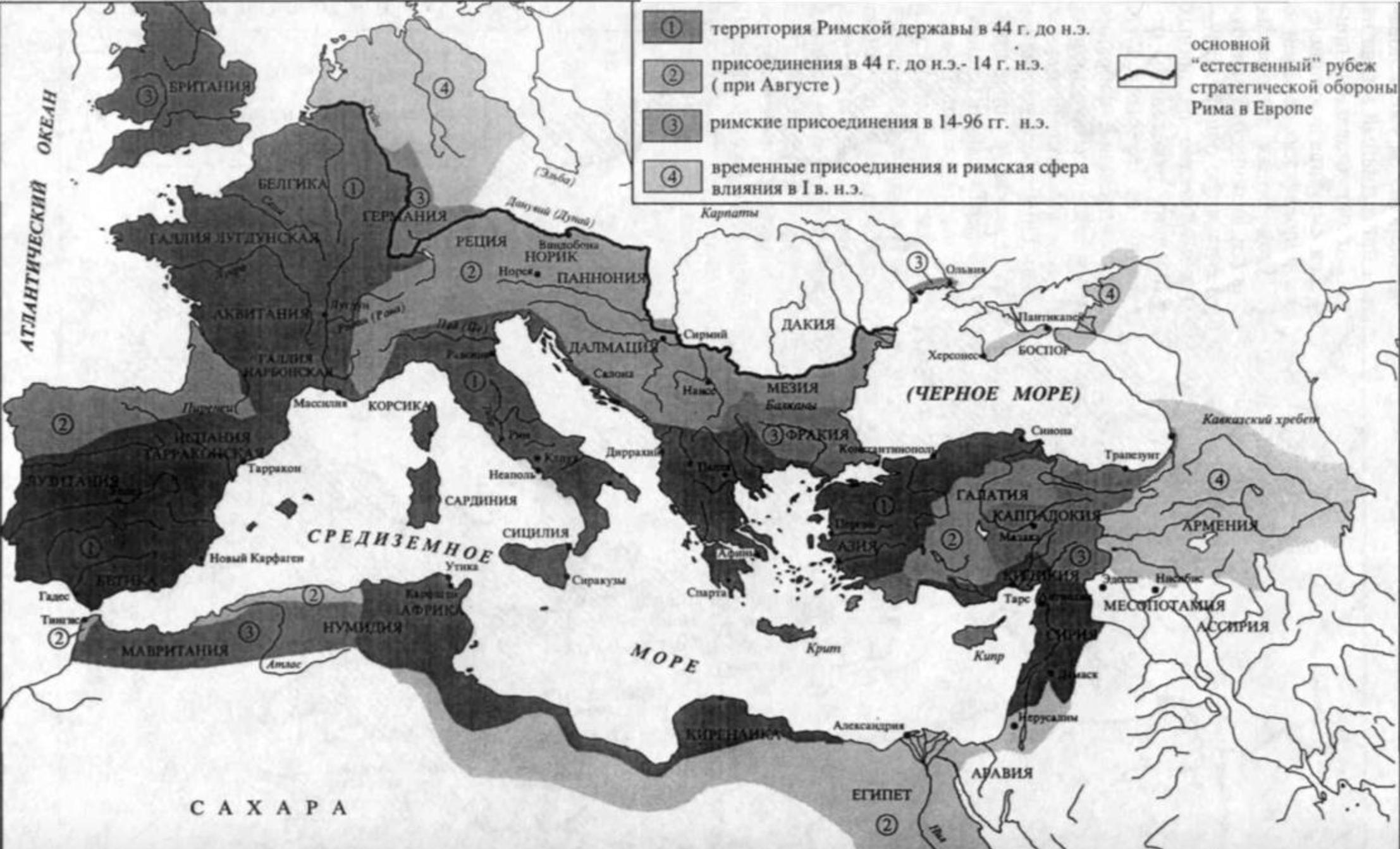 Римская средиземноморская держава
