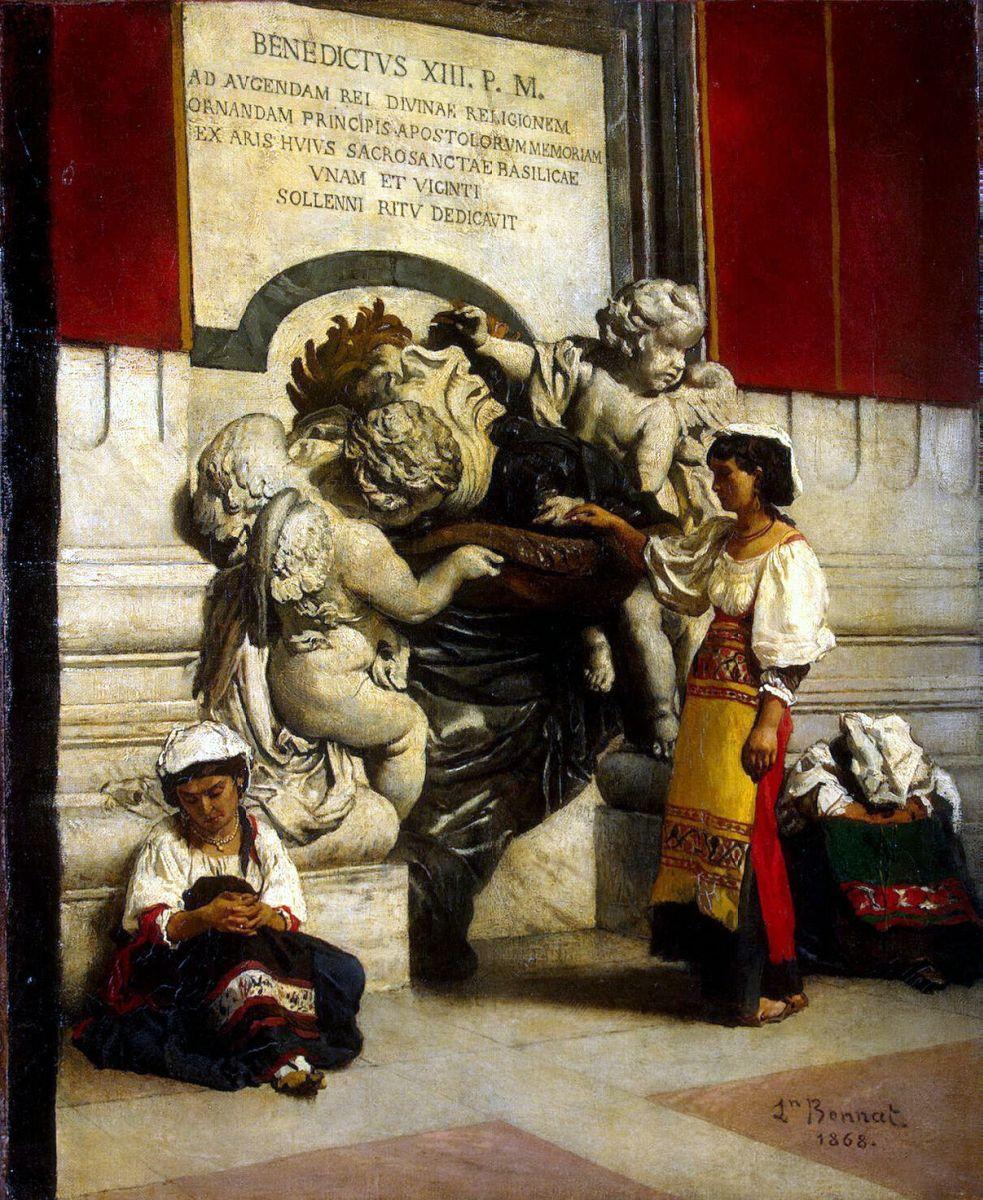 Фонтан у собора Святого Петра в Риме