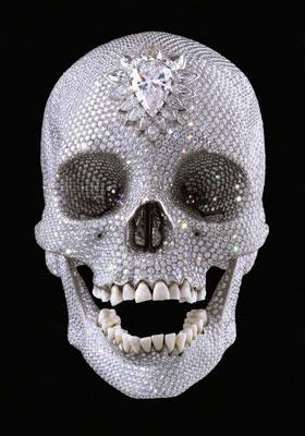 Бриллиантовый череп