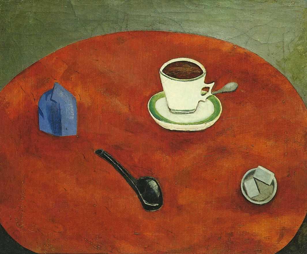художник Давид ШТЕРЕНБЕРГ (1881-1948) / «Красный стол»