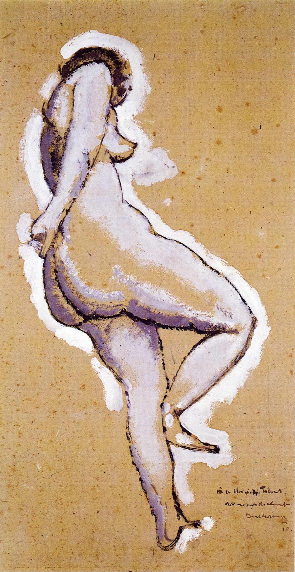 художник / теоретик искусства Марсель ДЮШАН (1887-1968) / «Задумавшаяся обнаженная женщина»