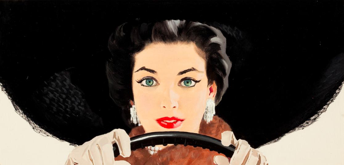 Женщина водитель