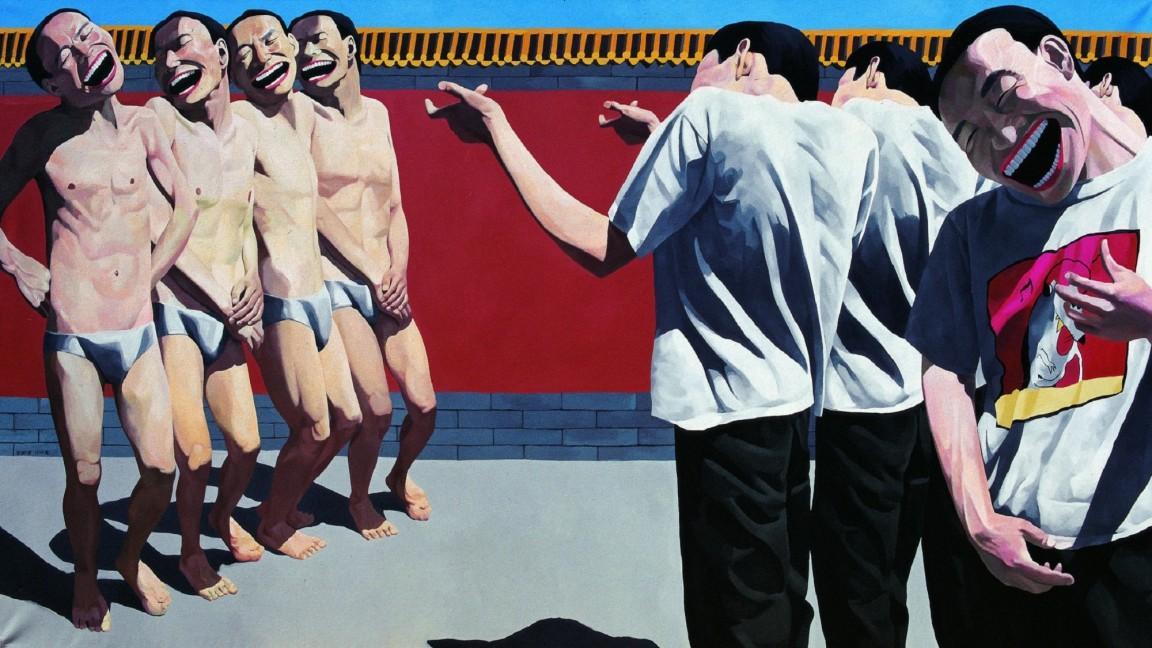Ю Минджун / «Казнь» / 1995