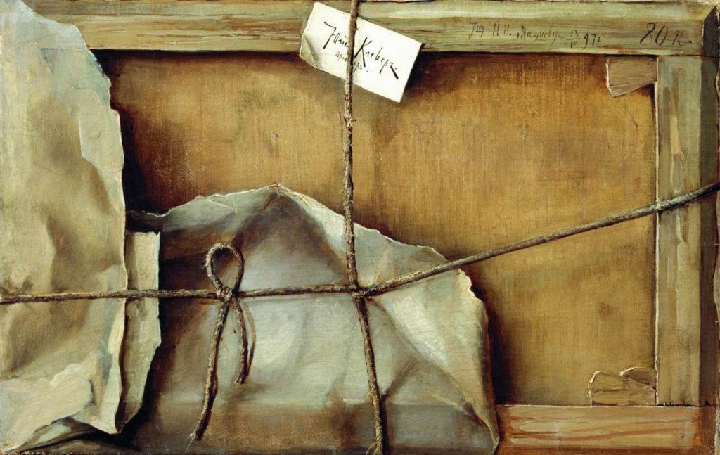 Упакованная картина повернутая тыльной стороной