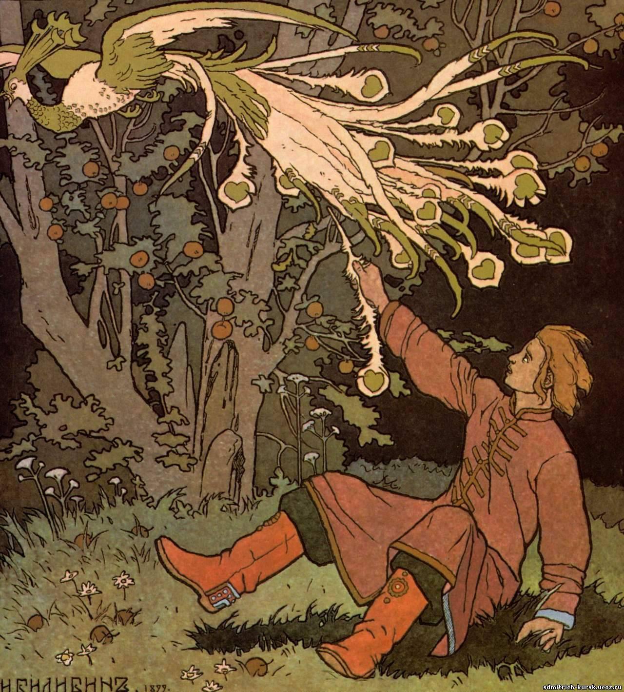 художник Иван БИЛИБИН (1876-1942) / «Иван-царевич и Жар-птица»