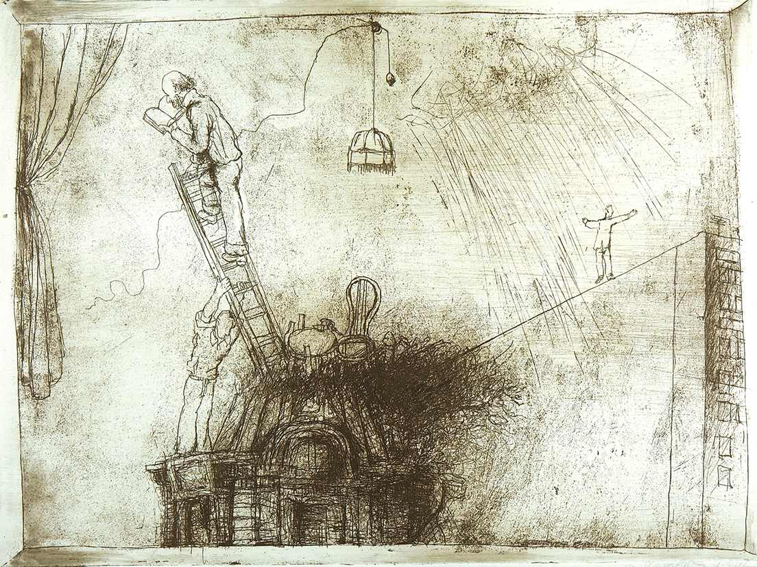 Сцена с лестницей