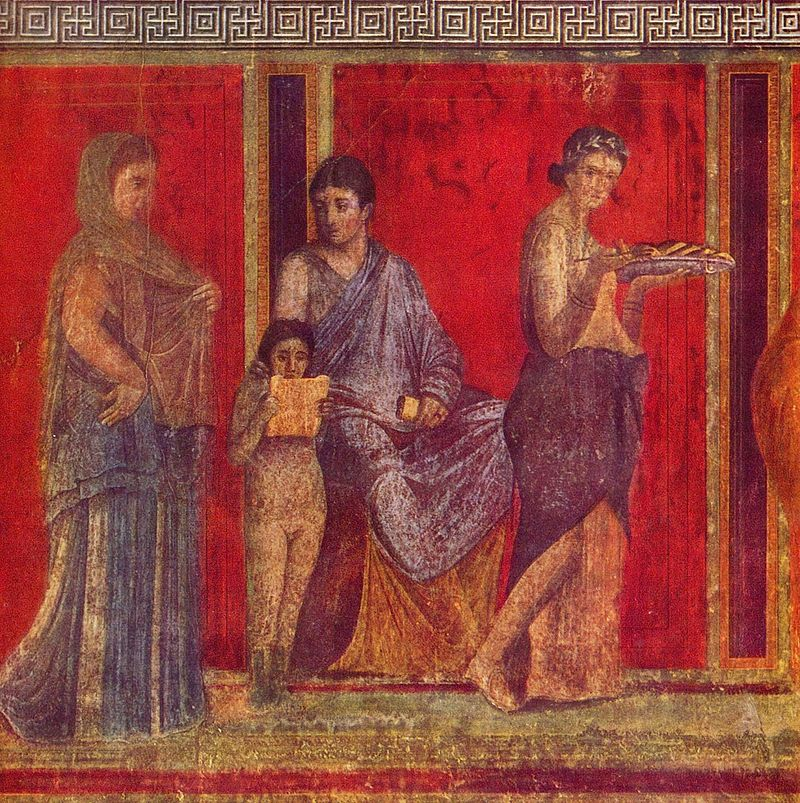 фрагмент фрески «Вилла Мистерий»