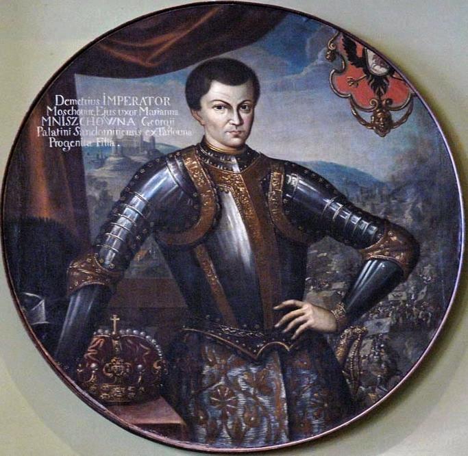 Лжедмитрий I в коронационных одеждах