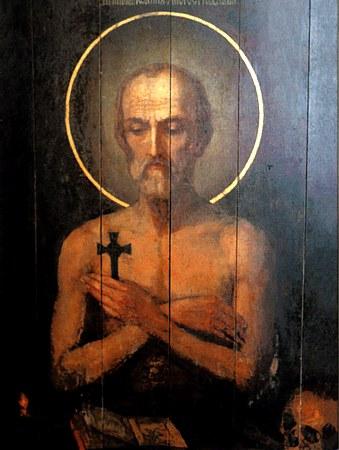 Иоанн Многострадальный