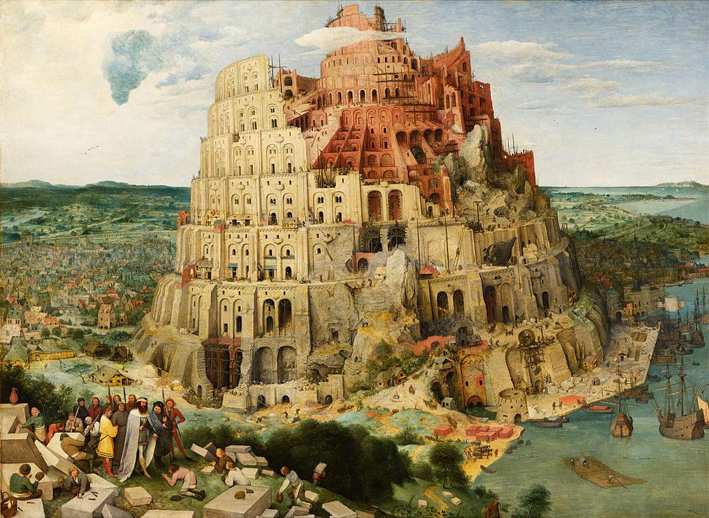 Питер Брейгель Старший / «Вавилонская башня» / 1563