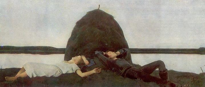 Андрей Мыльников / «Тишина» / 1987