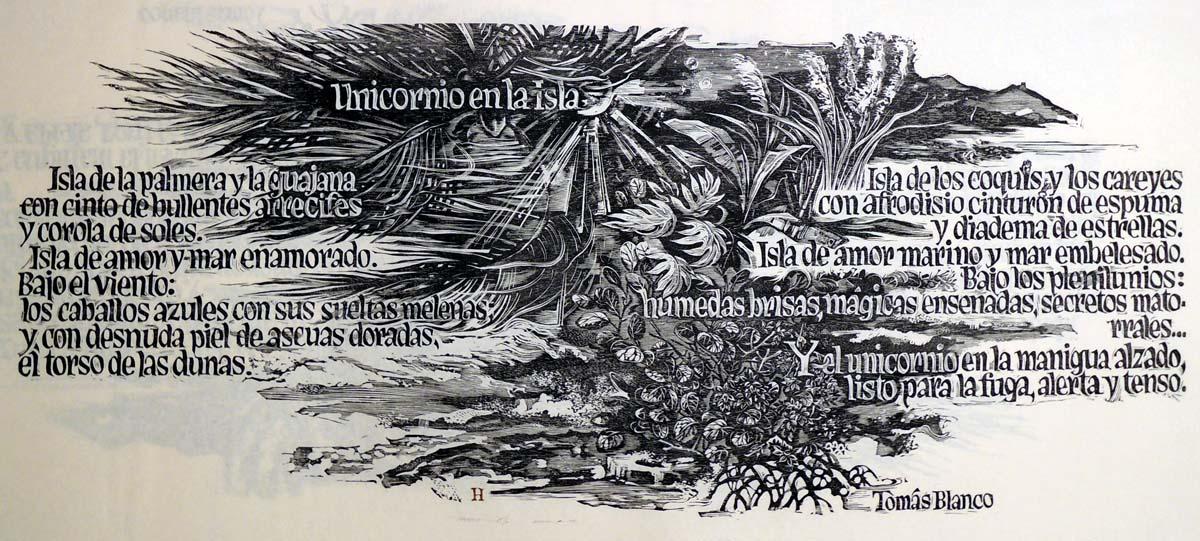 художник Лоренцо ХОМАР (1913-2004) / «Единорог на острове»