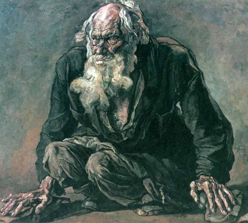 Павел Корин / «Нищий» / 1933