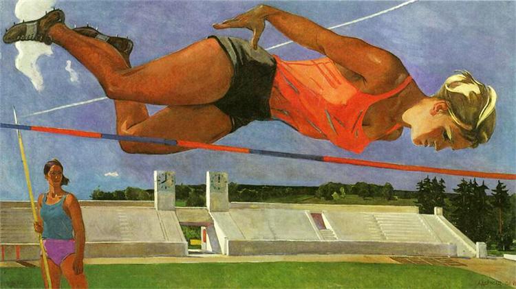 Александр Дейнека / «Юность» / 1961