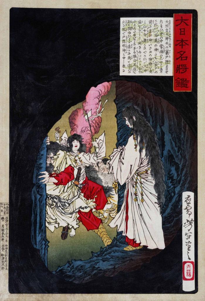 Цукиока Ёситоси / «Аматэрасу Оомиками выходит из пещеры», («великое достопочтенное божество, озаряющее небеса») — богиня-солнце, согласно синтоистским верованиям, прародительница японского императорского рода) / 1882