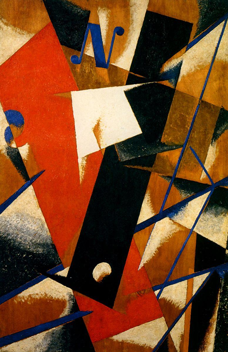 художница / Любовь ПОПОВА (1880-1938) / «Пространственно-силовая конструкция»