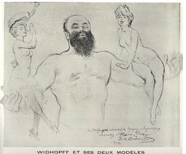 художник / Давид ВИДГОФ (1867-1933) / Автопортрет. «Видгоф и две его модели»