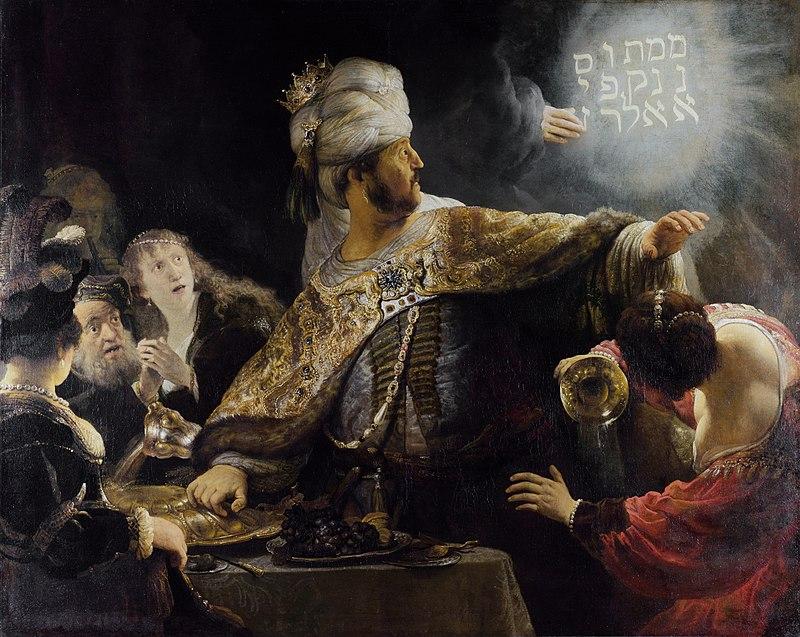 Рембрандт / «Пир Валтасара» / 1635