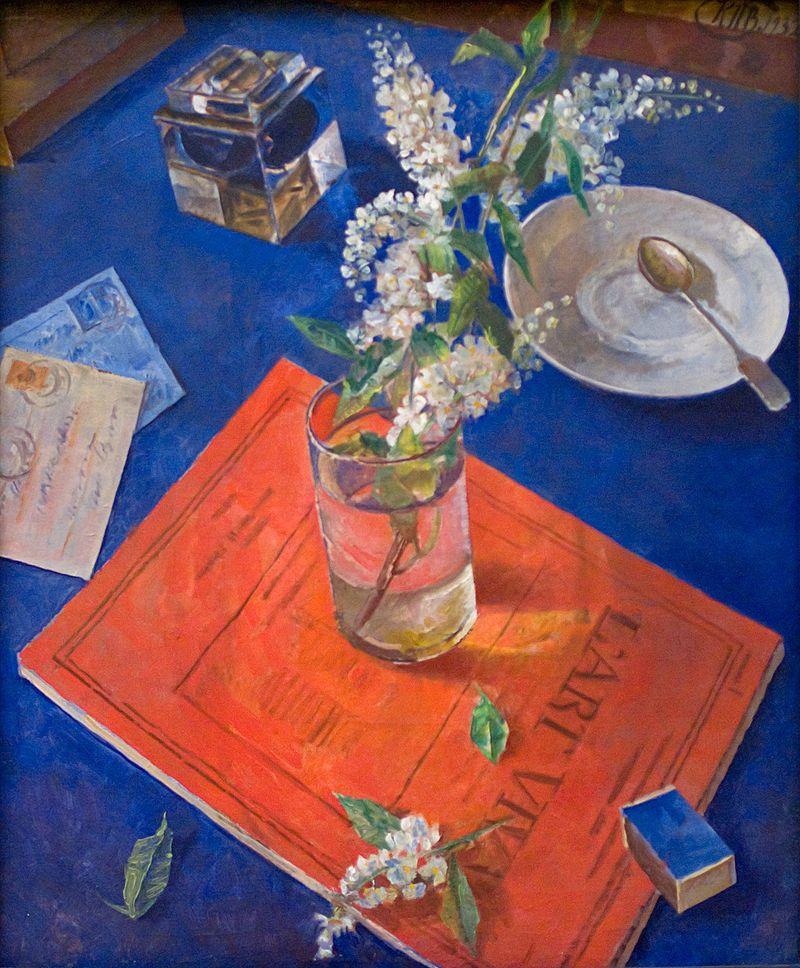Петров-Водкин / «Черёмуха в стакане» / 1932