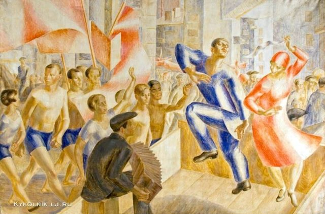 Елена Аладжалова / «Праздник 1 мая» / 1927