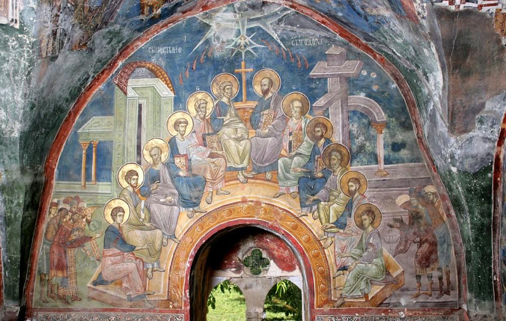 Anonymous / «Сошествие Святого Духа» / Сербия / Косово / Печ / Церковь св. Димитрия / XIVв.