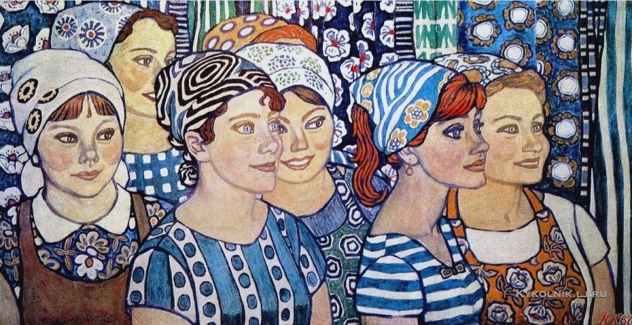 Николай Кузнецов / «Текстильщицы» / 1979