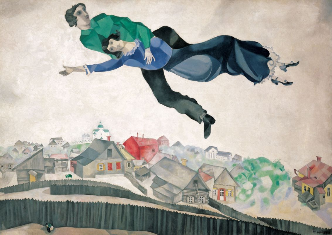 Марк Шагал / «Над городом» / 1918