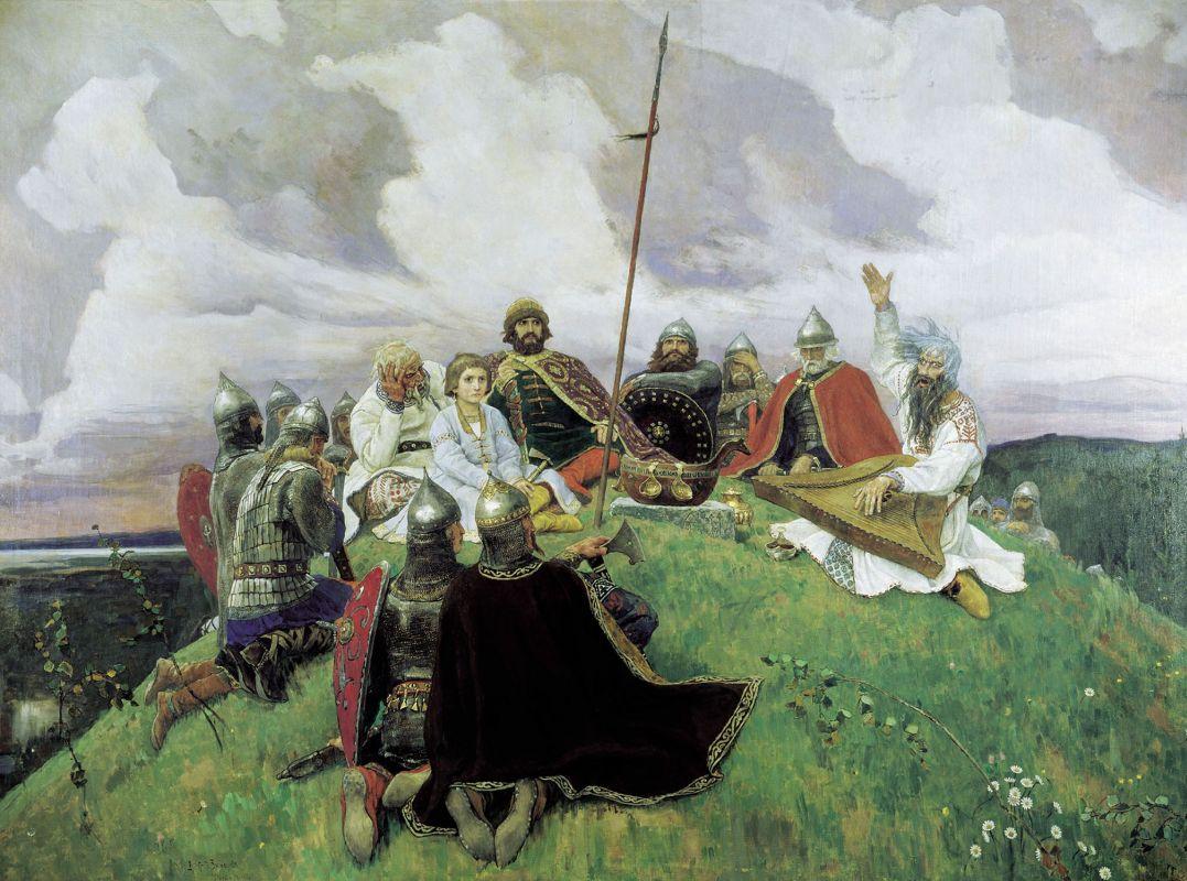 Виктор Васнецов / «Баян» / 1910