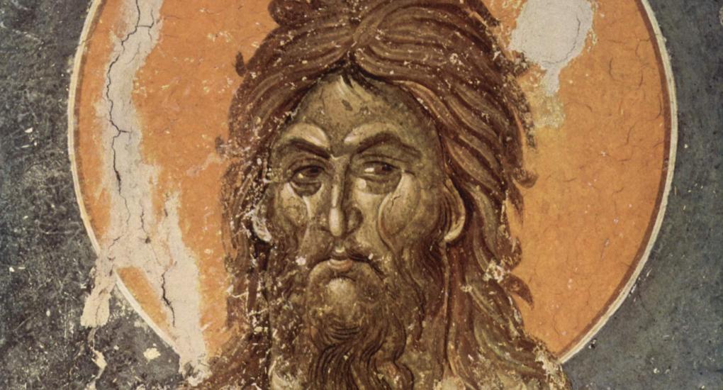 Anonymous / «Иоанн Креститель» / Сербия / Косово / монастырь Грачаница / XIVв.
