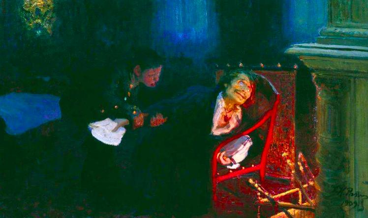 Илья Репин / «Самосожжение Гоголя» / 1909