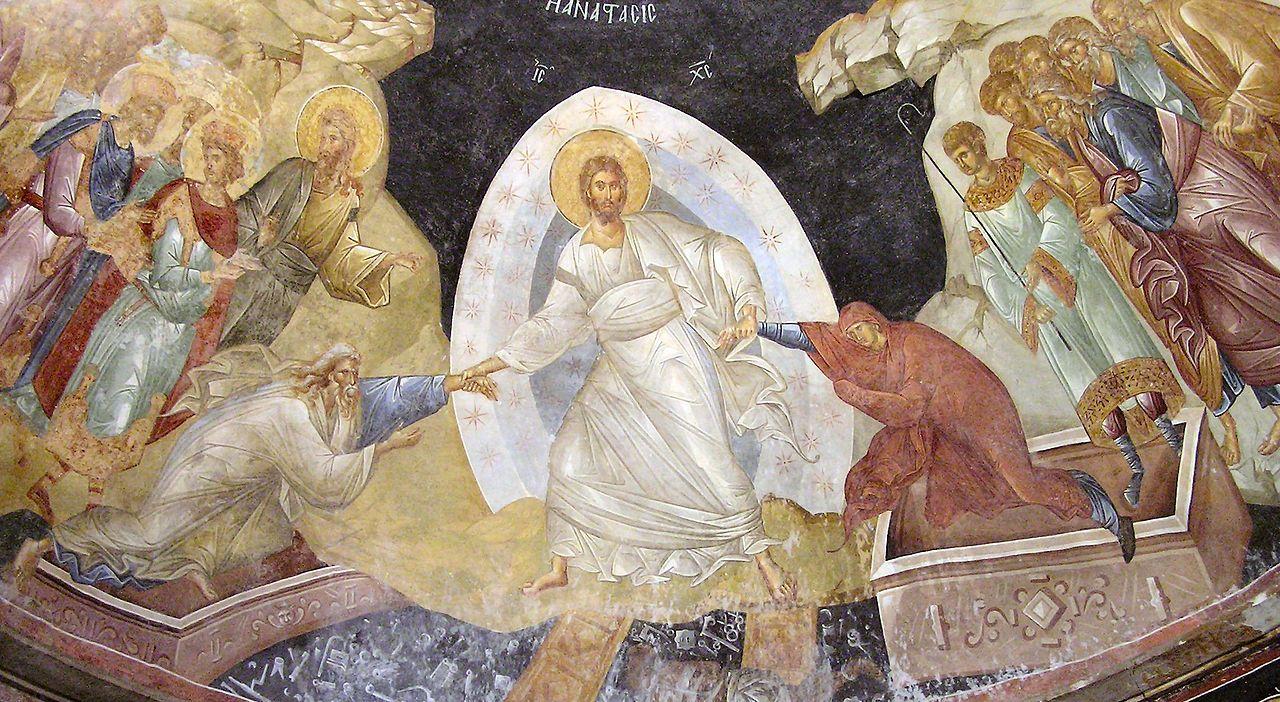 Anonymous / «Христос возводит из ада Адама и Еву» монастырь Хора, Церковь Христа Спасителя в Полях /Константинополь / XIVв.