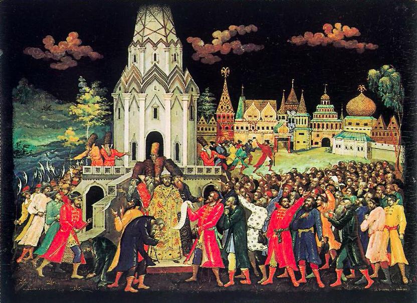 Дмитрий Буторин / «Медный бунт» / 1935