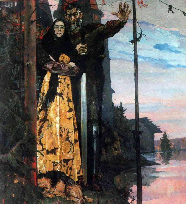 художник Павел КОРИН (1892-1967) / «Северная баллада», часть триптиха