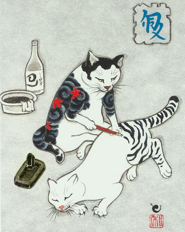 Horitomo (Кадзуаки Китамура) / «Tebori Cat» / 2016
