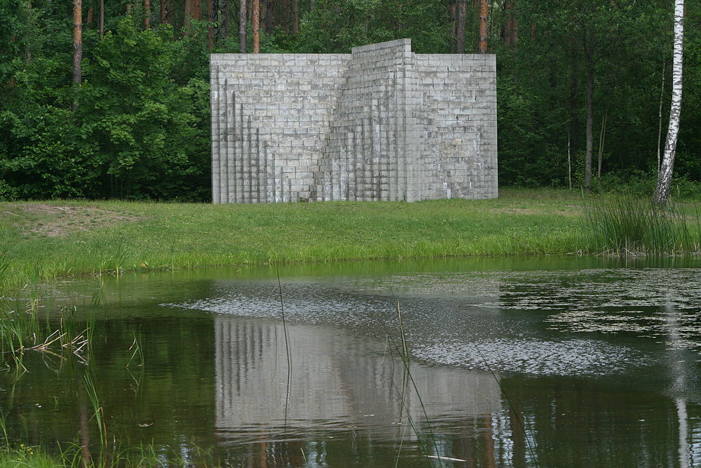 художник / скульптор Сол ЛЕВИТТ (1928-2007) / «Double Negative Pyramid»