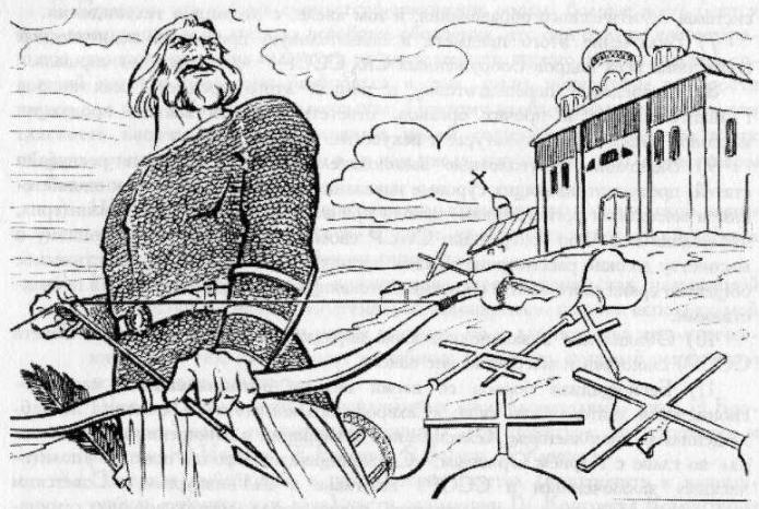 художник Константин ВАСИЛЬЕВ (1942-1976) /«Илья Муромец сердится»
