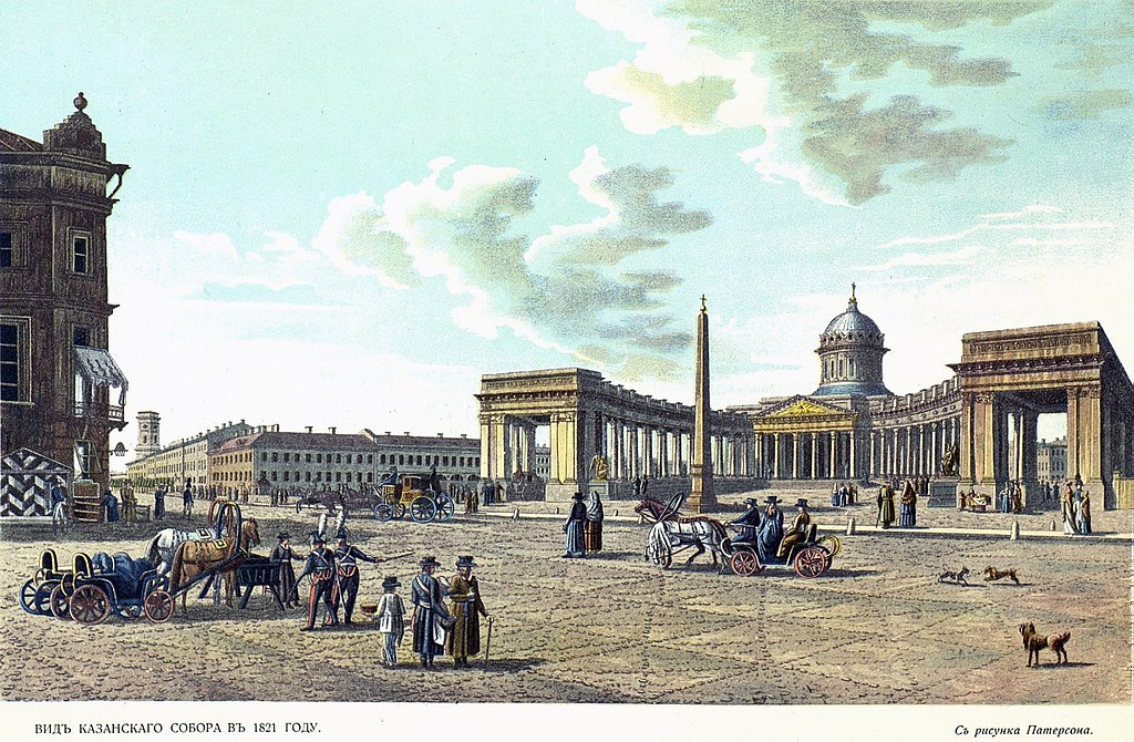 архитектор Андрей ВОРОНИХИН (1759-1814) / Казанский собор, 1821 год (с рисунка Б.Патерсона)
