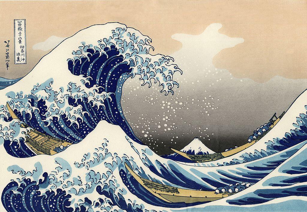 Кацусика Хокусай / «Большая волна в Канагаве», первое произведение из серии «Тридцать шесть видов Фудзи» / 1823-31
