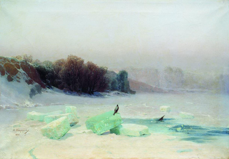 Арсений Мещерский / «Заготовка льда» / 1895